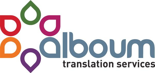 Alboum Translation Services